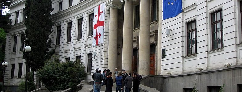 ТГУ в списке лучших университетов Европы