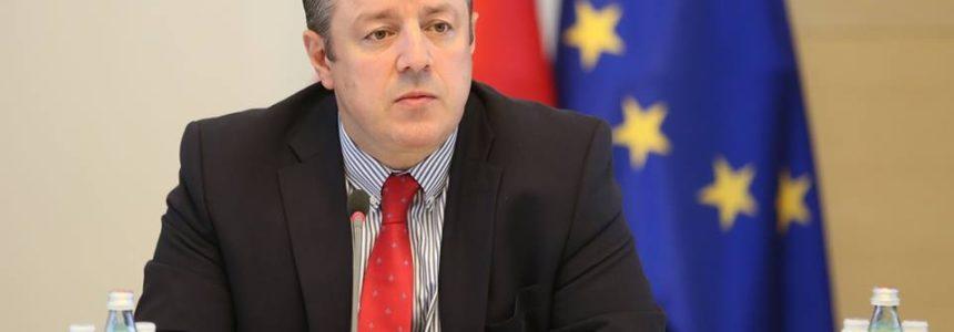 Грузия возложит на себя обязательства члена НАТО