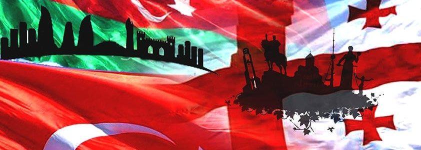 Грузия,Турция и Азербайджан показали силу взаимодействия