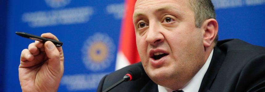 Маргвелашвили-Грузия успешно развивается на европейском пути
