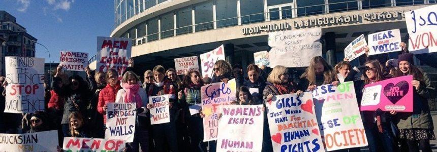 Сегодня.«Марш женской солидарности» на проспекте Агмашенебели
