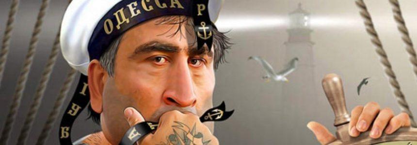 Шокирующее! Саакашвили обвиняют в подготовке гос. переворота в Украине !